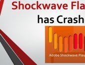 Исправляем модуль Shockwave Flash, если он не отвечает в «Яндекс.браузере»