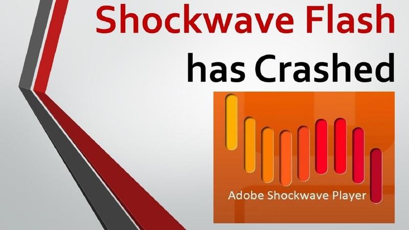 Что делать, если модуль Shockwave Flash не отвечает в «Яндекс.Браузере»