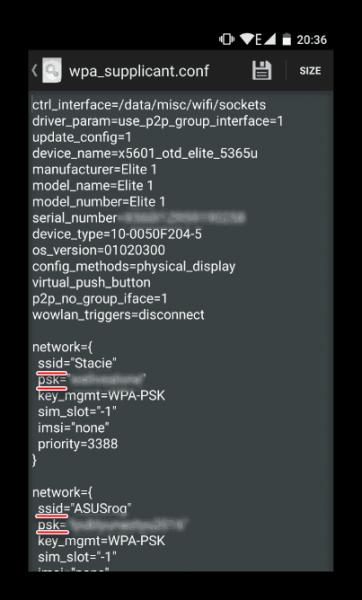Поиск информации в файле wpa_supplicant.conf