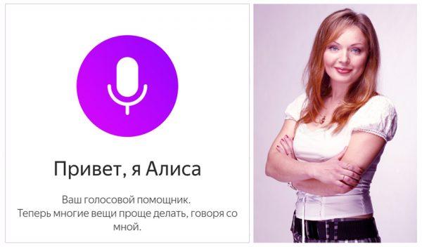 Актриса Татьяна Шилова, озвучивающая Алису