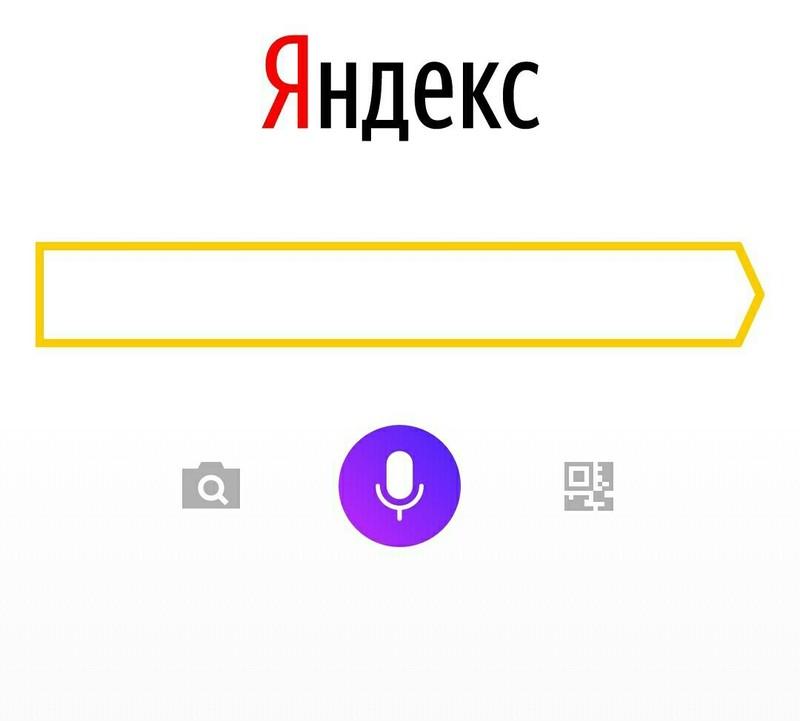 «Алиса» не слышит пользователя: причины и решения проблемы
