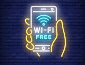 wi-fi пароль