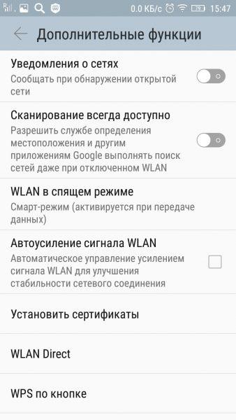 WPS по кнопке