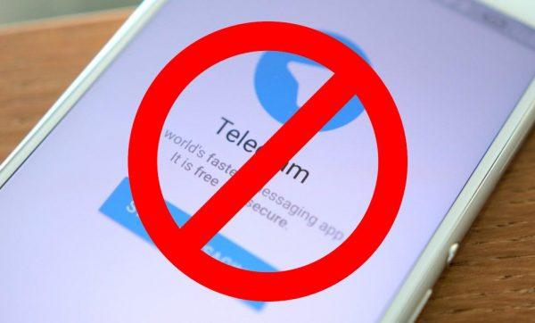 Запрещённый мессенджер Telegram