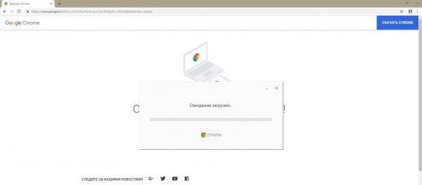 Как установить Chrome
