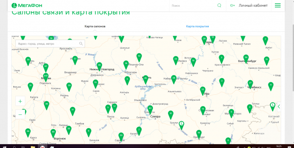 Карта салонов «Мегафон»