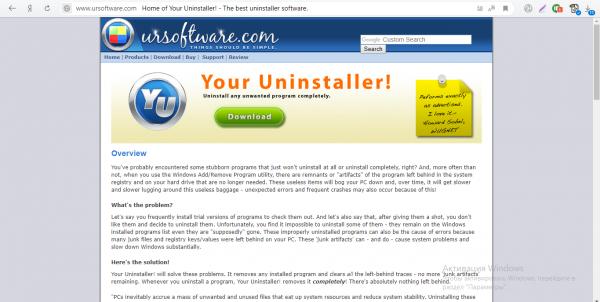 Официальный сайт Your Uninstaller