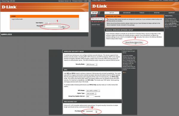Оранжево-чёрный интерфейс D-Link