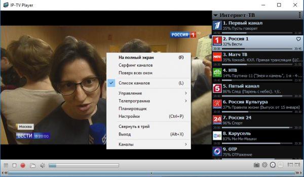 Пример управления IPTV с помощью мыши