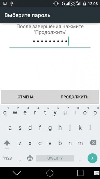 Как задать пароль блокировки