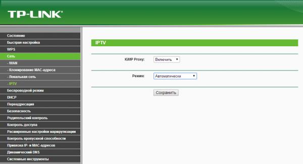 Настройка IPTV