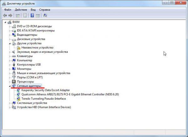Окно «Диспетчер устройств» на ОС Windows 7