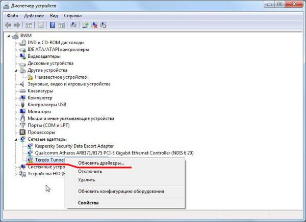 Обновление драйвера сетевого адаптера через «Диспетчер устройств» ОС Windows 7
