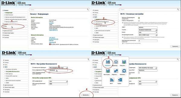 Светлый интерфейс D-Link