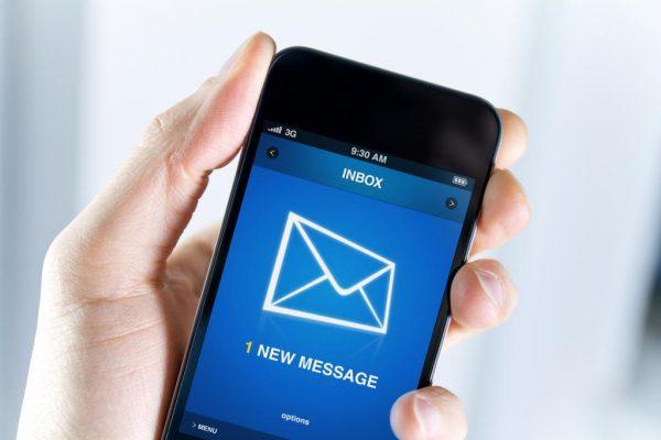 Получение СМС