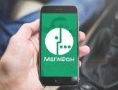 Настройка мобильного интернета от Мегафона