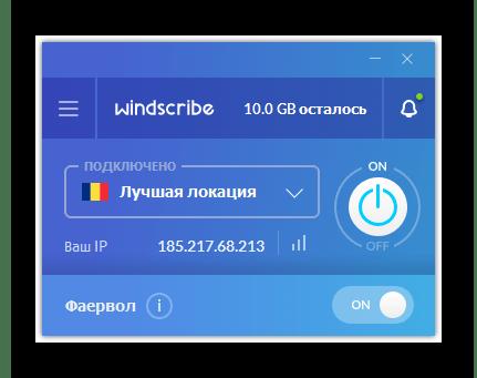 Активная сеть VPN