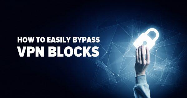 Блокировка VPN
