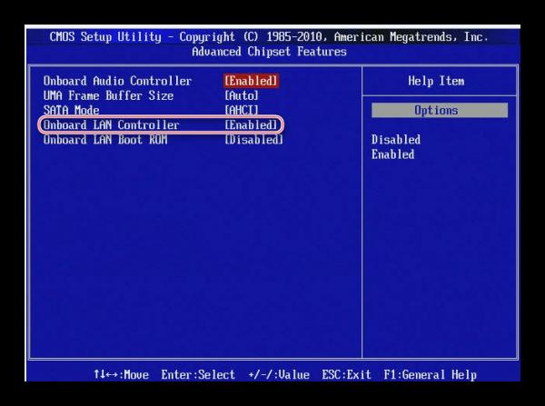 Как включить сетевой адаптер в Bios