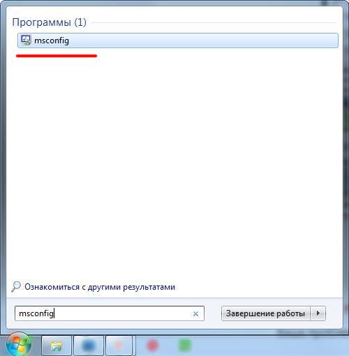 Запуск инструмента msconfig через поисковую строку Windows