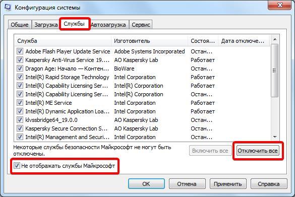 Вкладка «Службы» к настройках «Конфигурация системы» на ОС Windows 7