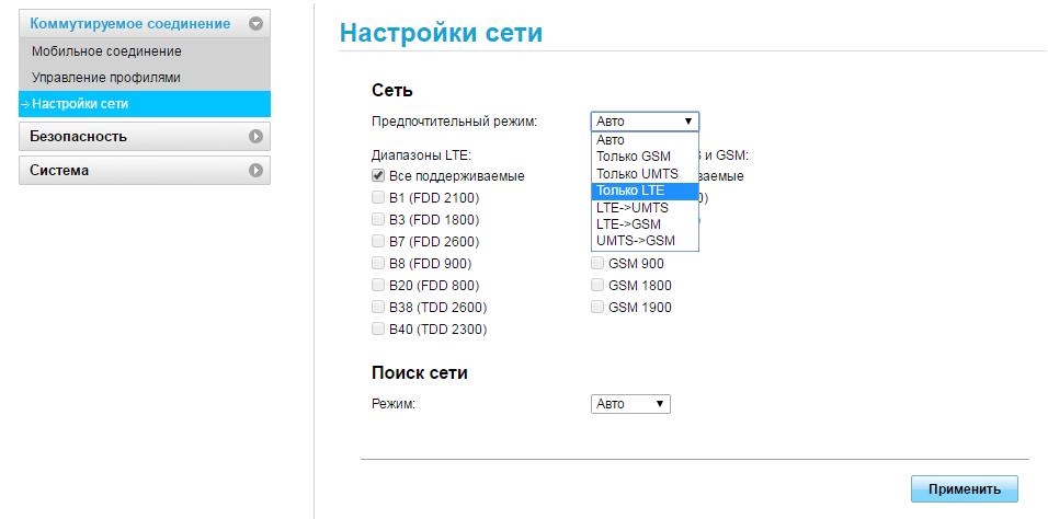 Подключение и настройка 4G USB модема Huawei на примере