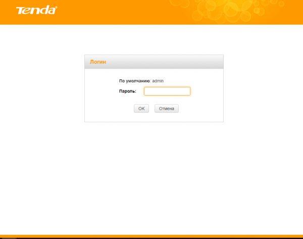 Вход через пароль