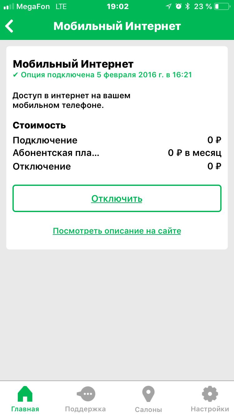 Личный кабинет налогоплательщика неправильный пароль