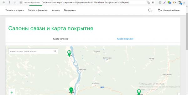 Салоны связи на карте