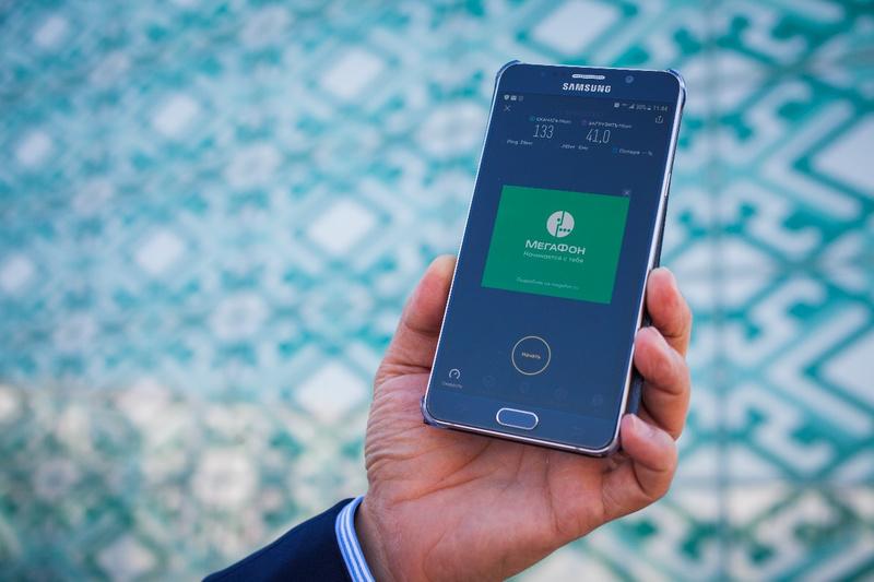 Если мобильный интернет больше не нужен — как отключить его на Мегафоне
