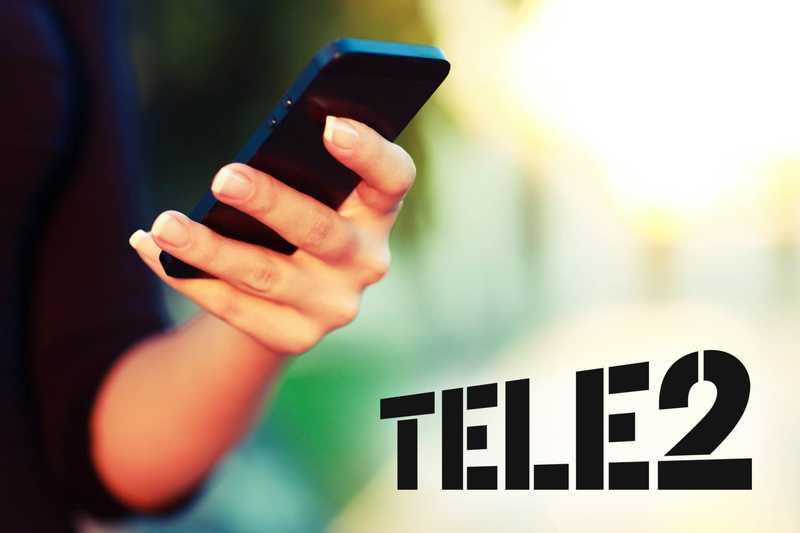 Подключаем разные тарифы на мобильный интернет на Теле2 —несколько способов