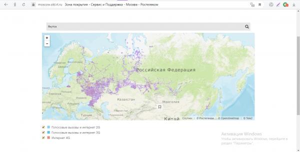 Карта покрытия Ростелекома