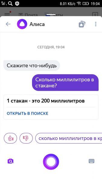 Оценка ответа