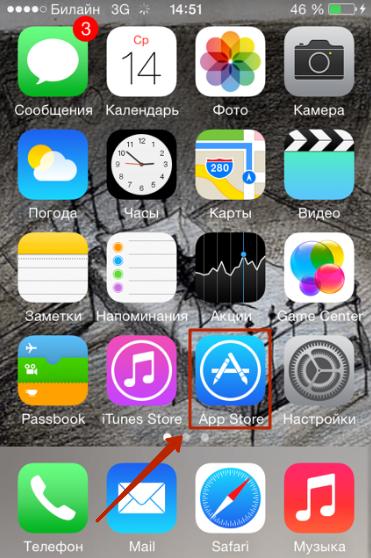 Домашний экран «Айфона»