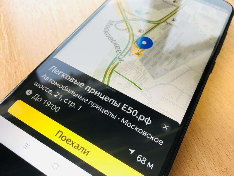 Алиса в «Яндекс.Навигаторе»: польза, установка, настройка, использование и отключение