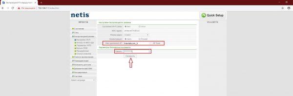 Как подключить маршрутизатор к беспроводной сети