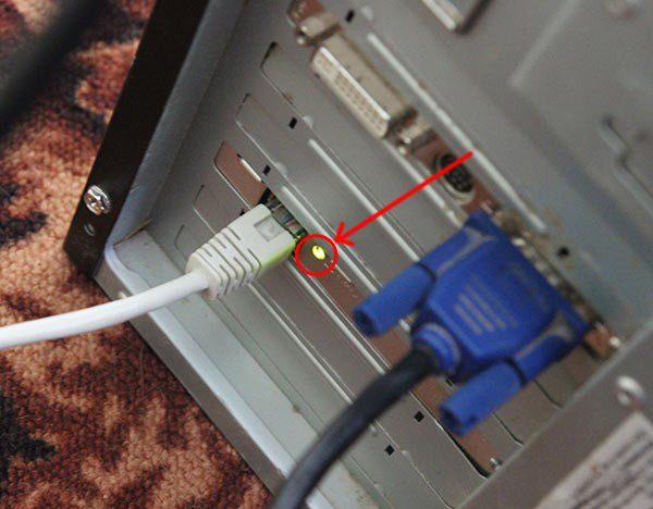 Индикатор сетевой карты на задней крышке системного блока