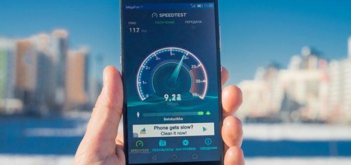 Настройка мобильного интернета для разных операторов