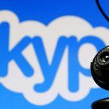 Исправляем ошибки с функцией совершения звонка в Skype