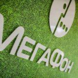 Продление интернета на Мегафоне