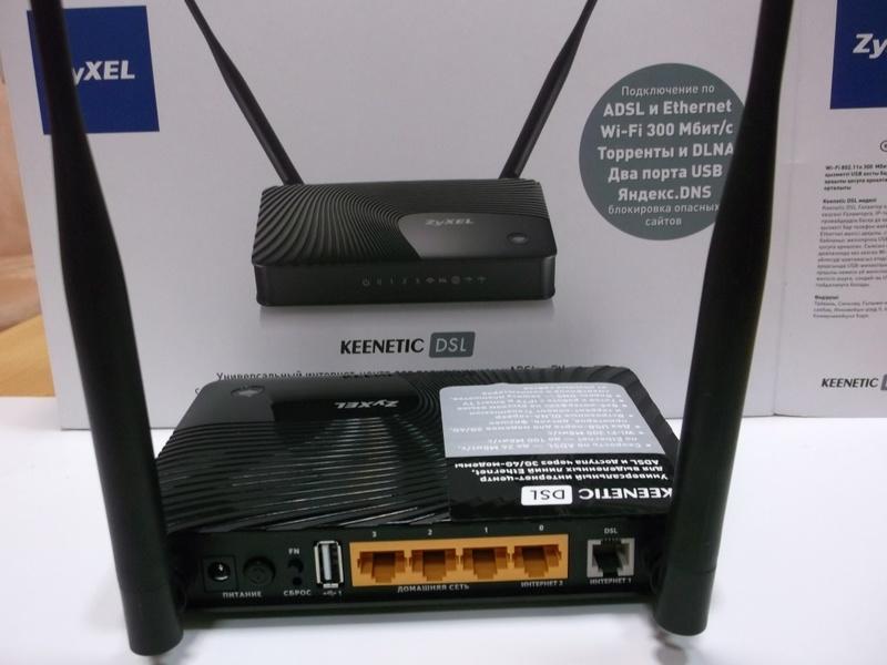 Zyxel Keenetic DSL — пошагово настраиваем устройство