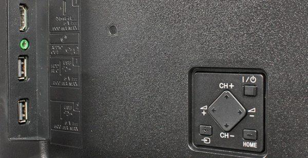 Кнопки для прибавления громкости
