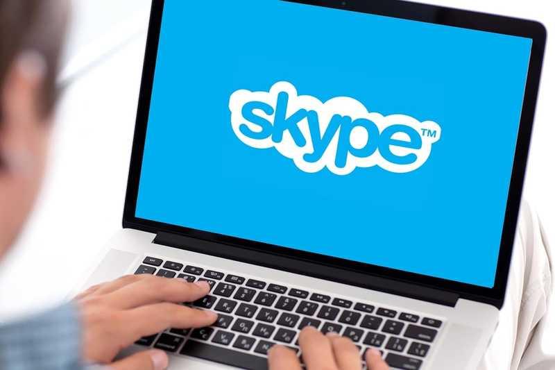 «Скайп» показывает ошибку ввода-вывода на диске при входе — что делать
