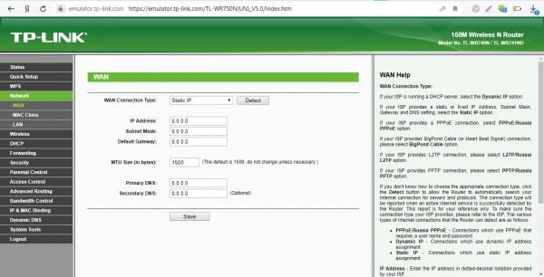 Ввод данных для Static IP