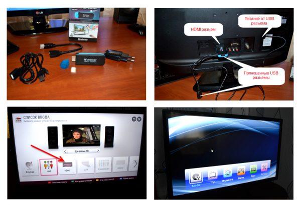 Подключение ресивера Defender Smart Android HD2 к телевизору