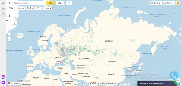 Карта покрытия