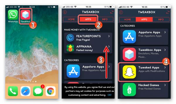 Вкладка Apps