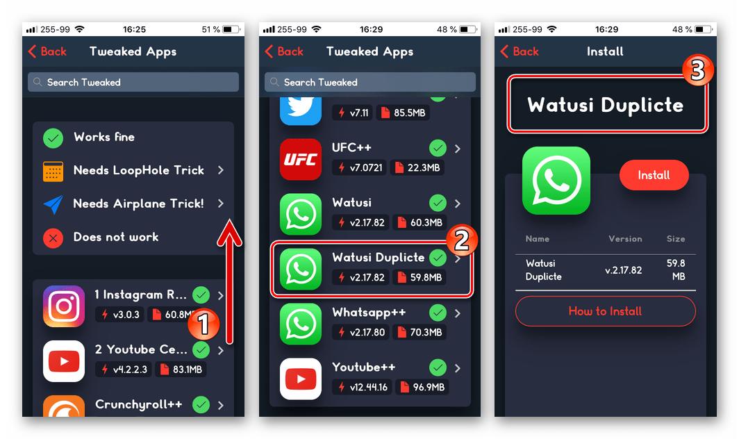 Два WhatsApp: на одном телефоне: инструкция по установке