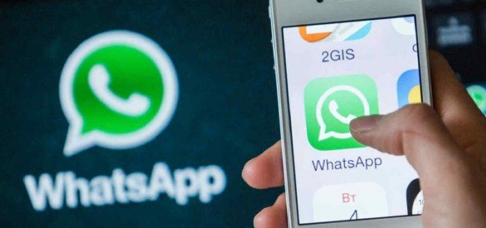 ватсап whatsapp