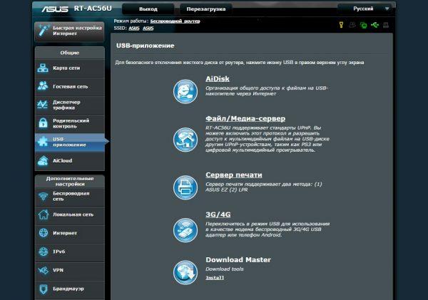 Вкладка «USB-приложение» в веб-интрефейсе роутера ASUS RT-AC56U